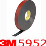 3M® 5952 VHB Double Sided Acrylic Foam Tape 19mm x 1mm x 33m