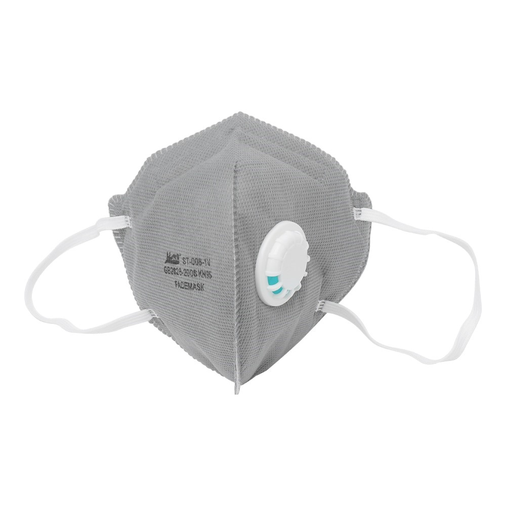 Face Mask Respirator FFP2  KN95 (VALVED) (Box of 5)